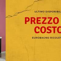 Offerta mobile bagno retrò: Eurobagno Rigoletto